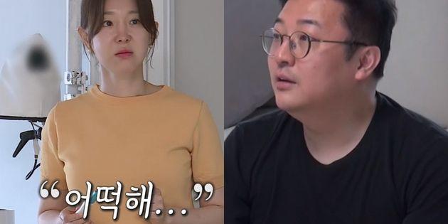 이지혜-문재완