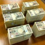 「小学校1年生から貯金」6000万円を匿名の高齢男性が市役所に寄付