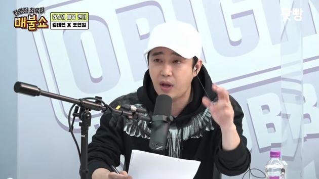 '빈정상한 '김태진'이 연반인 '재재'를 마구 물어뜯다   매불쇼 풀버전'