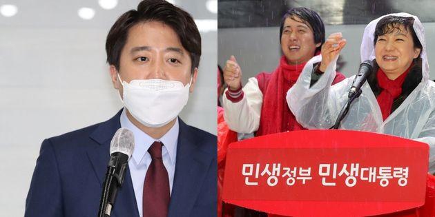 2021년 5월20일 국민의힘 당 대표 선거 출마를 선언한 이준석 / 지난 2012년 대선에서 박근혜 당시 새누리당 대통령 후보와 함께 유세하던