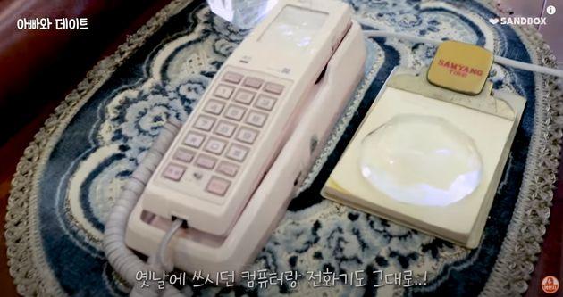 생전 함태호 회장이 사용하던 전화기도 그대로