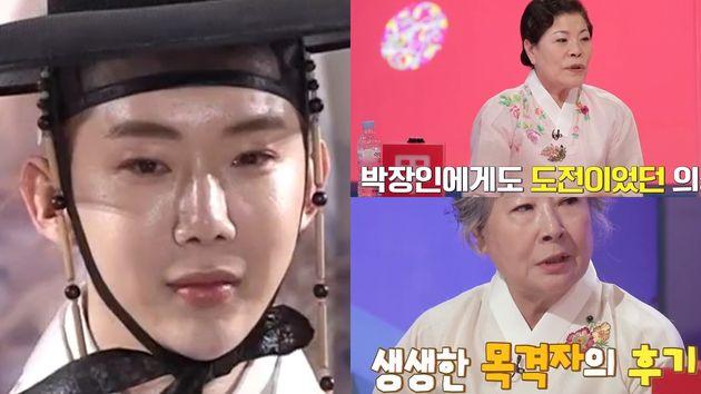 조권-박술녀-정혜선