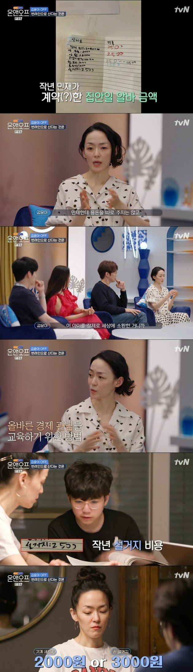 자우림 김윤아 부부와 아들