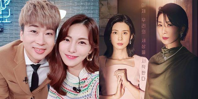 유은성-김정화 부부. tvN 드라마 '마인' 메인