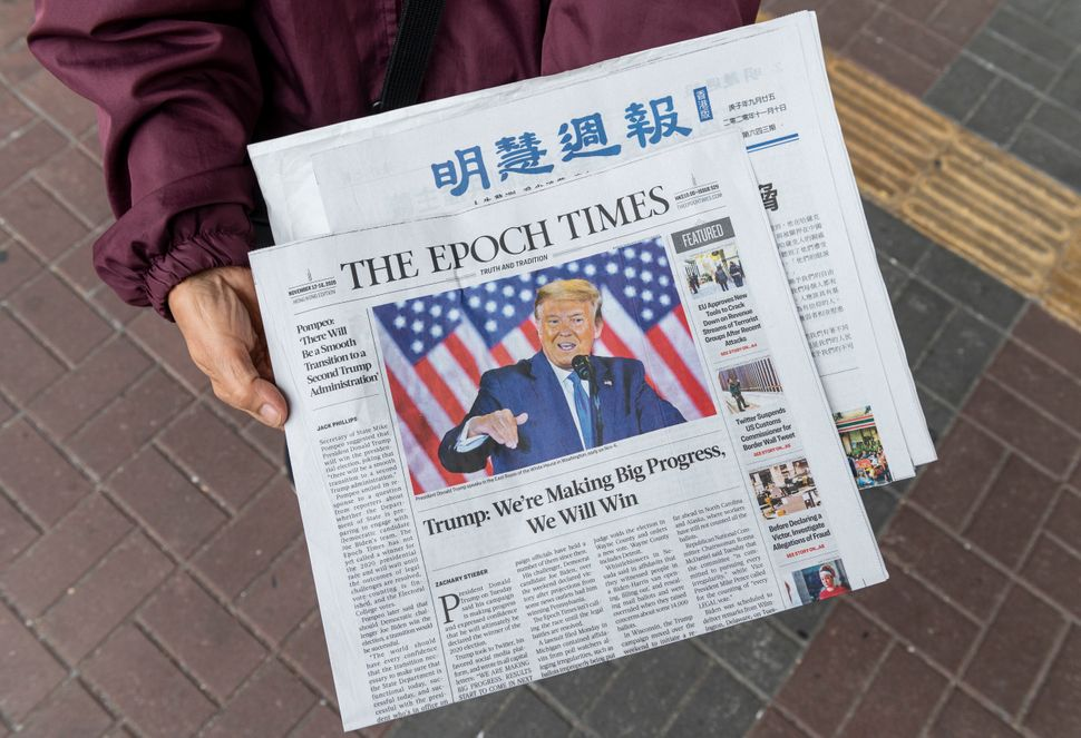 A copy of The Epoch Times.
