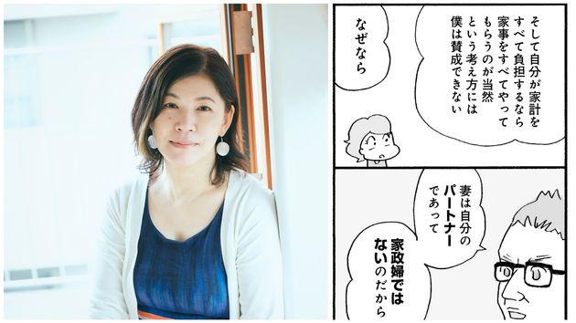 ハラユキさん