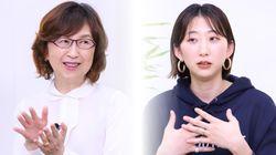"""""""女性初""""は、しっくりこない。南場智子と岩崎由夏、師弟リーダーが語った組織を強くする方法"""