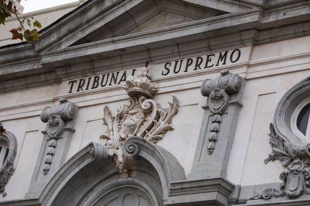 Detalle de la fachada del Tribunal