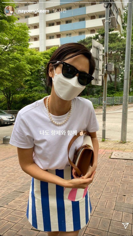 김나영의 코로나19 백신 접종