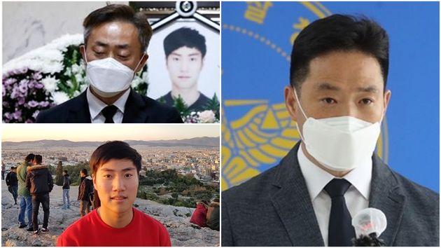 """″친구에게 범죄 혐의 없다"""" : 경찰이 故손정민 씨 사건을 사실상"""
