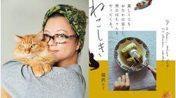 「ひとりハレの日」をつくろう。アガるごはんと愛猫との暮らし、猫沢エミさんに聞く