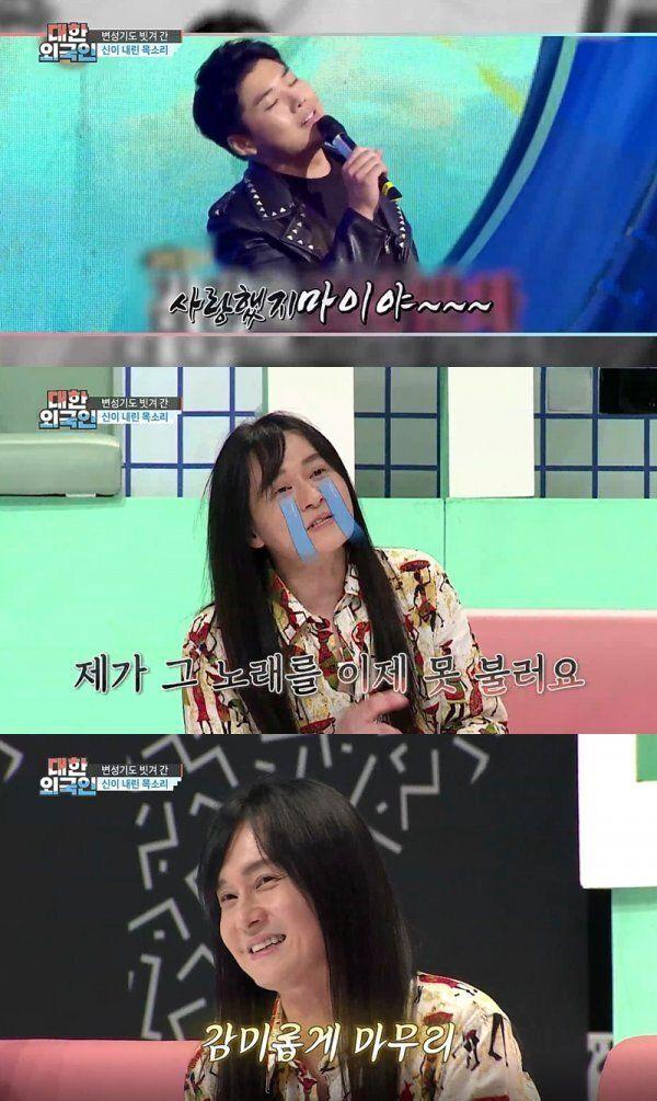 MBC에브리원 '대한외국인'