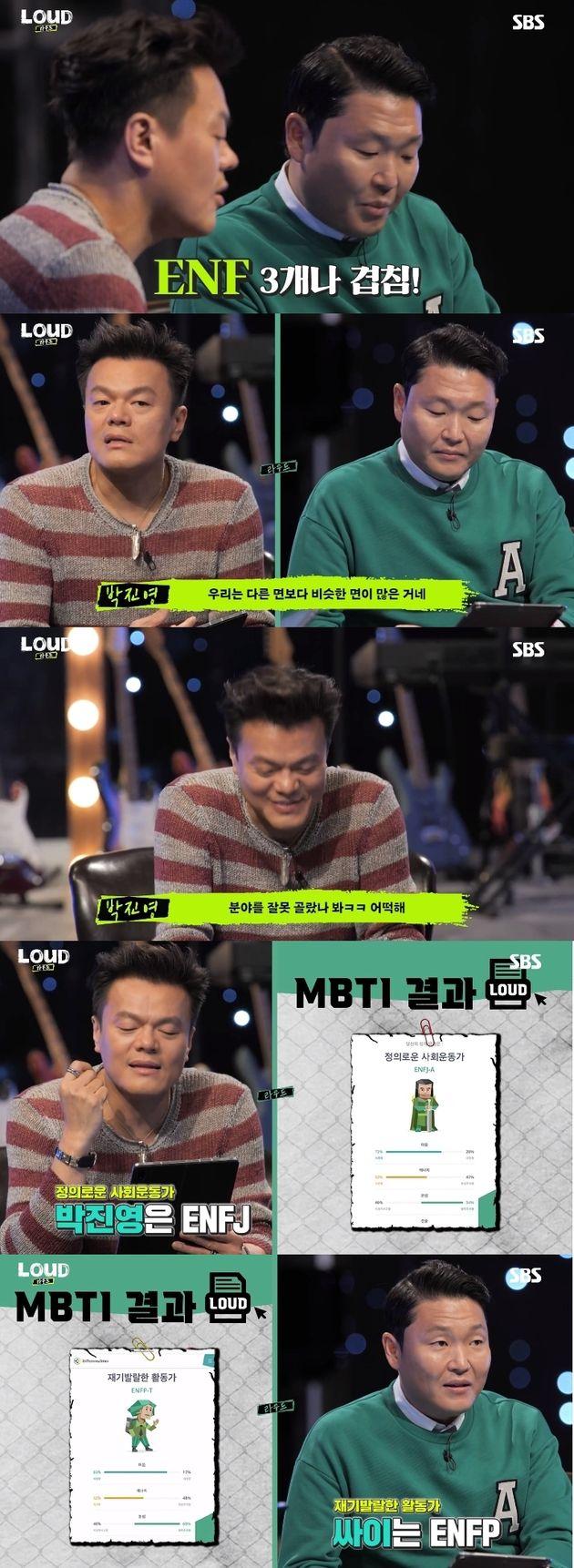 'LOUD:라우드' 선공개 영상