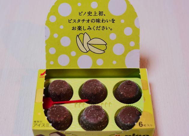 これ、高級チョコのレベルじゃん…!「ピノ」のピスタチオ。この味がコンビニで買えるってすごくない…?