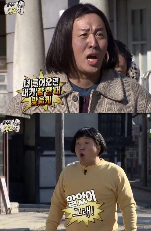 정준하-정형돈