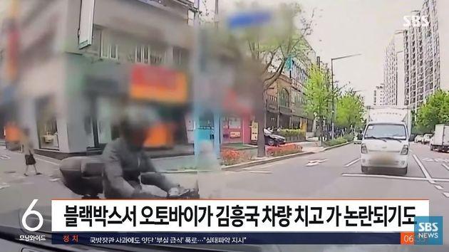 김흥국이 공개한 블랙박스