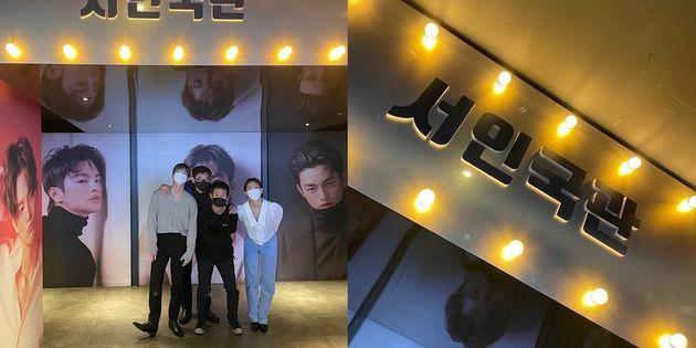영화 '파이프라인'에 출연한 배우 및 유하