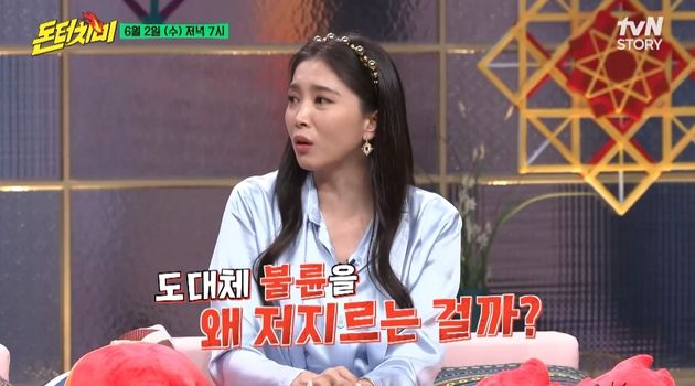 tvN STORY '돈 터치