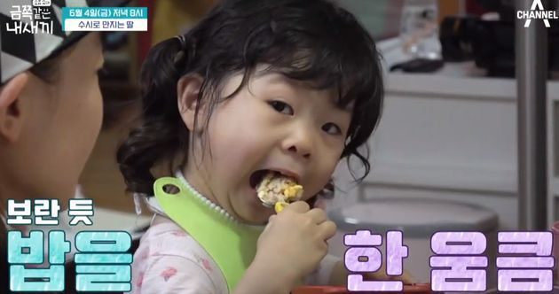 아기 동생이 칭찬받자 한 숟가락 가득 먹는 5살