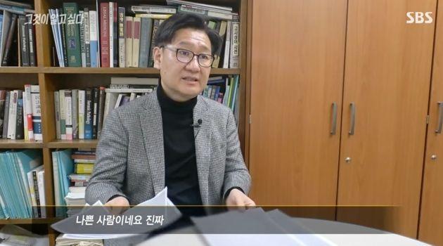 법의학자 유성호 교수가 사건 내용 분석 후 김모씨에 대해 한