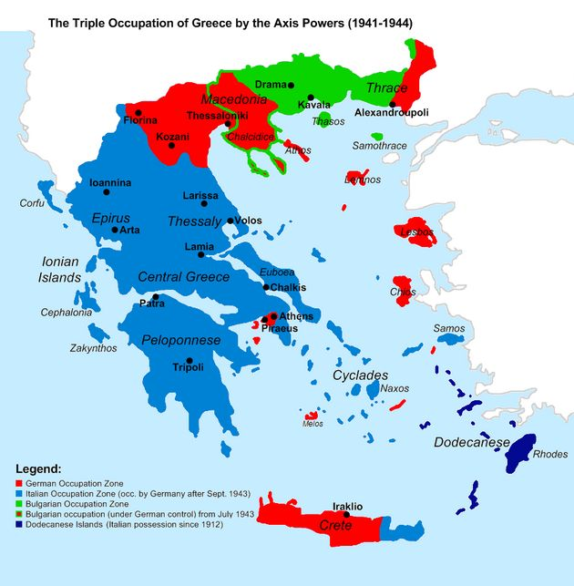 Χάρτης με τις Ζώνες Κατοχής (1941 –