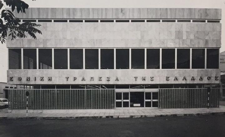 Αναστασία Τζάκου: Υποκατάστημα Εθνικής Τράπεζας Ελλάδας στην Πάτρα, 1964.