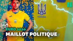 Le maillot de l'Ukraine pour l'Euro ne plaît pas du tout à la