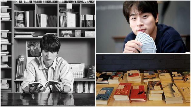 책을 누구보다 사랑하는 배우이자 에세이 '쓸 만한 인간'을 쓴 작가이기도 한 박정민이 직접 운영하던 서점 '책과 밤, 낮'을 오는 6월 11일부로 폐업한다는 소식을