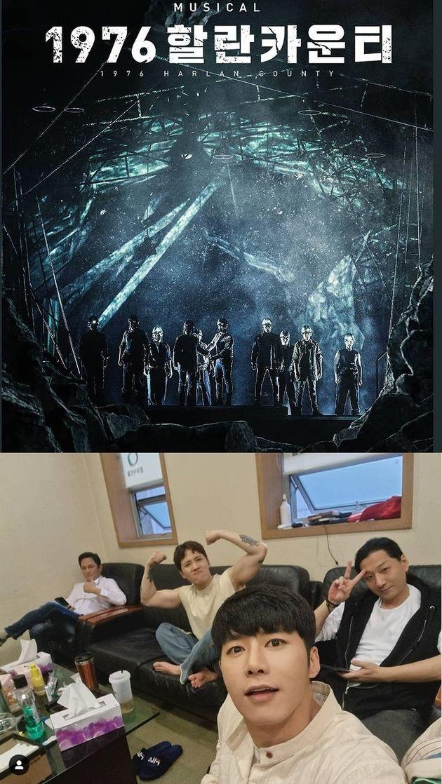 오종혁이 참여 중인 뮤지컬 '1976할란카운티'는 5월 28일 막을