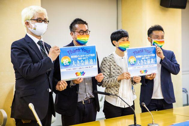 都議会の採決を受け、記者会見を開いた「東京都にパートナーシップ制度を求める会」