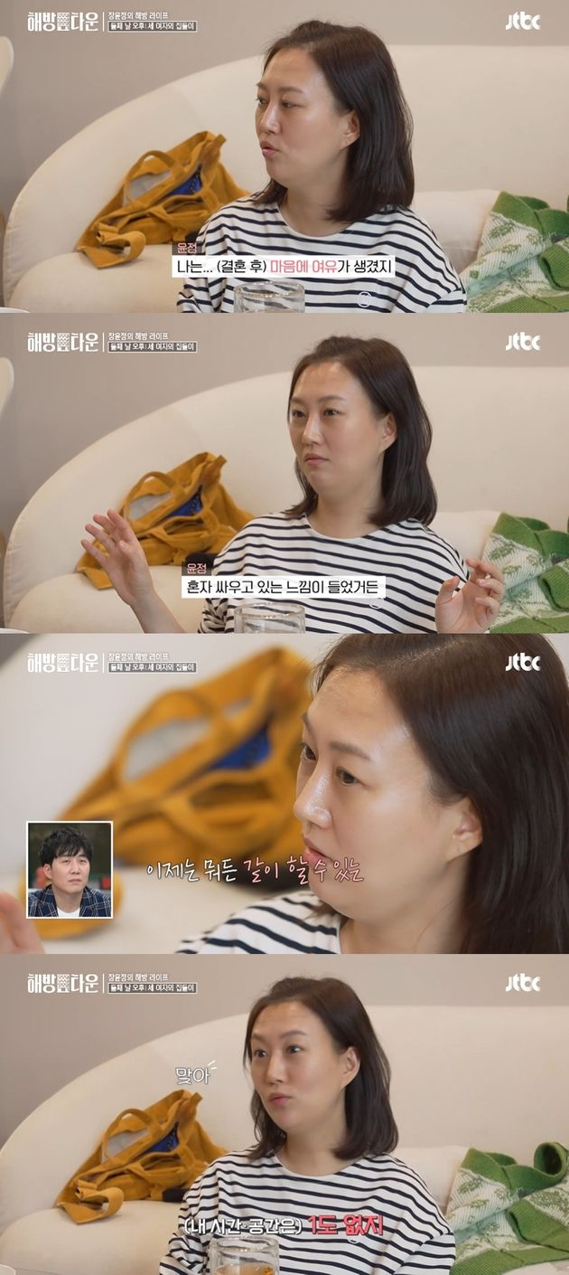 JTBC '해방타운'