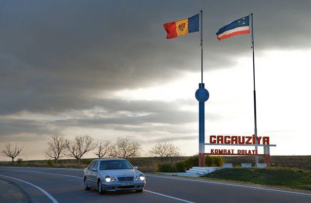 Μολδαβία - Η σημαία της...