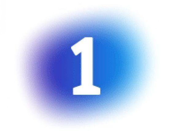 El logotipo de La 1 de