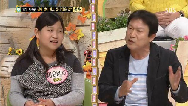 과거 SBS '붕어빵' 출연
