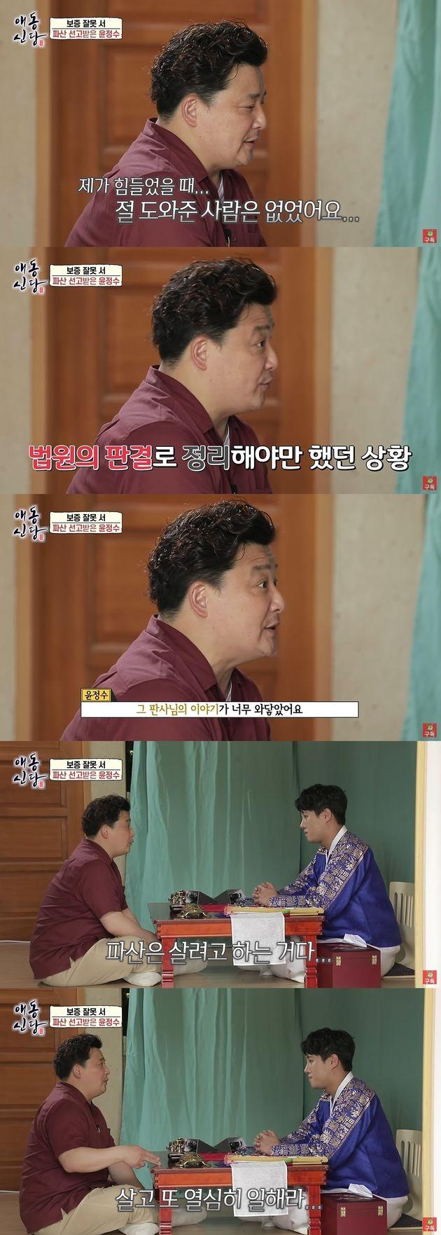 '애동신당' 영상
