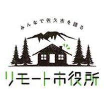 オンラインサロン「リモート市役所」のロゴ