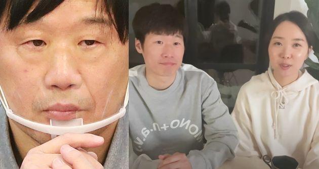서민 교수. 박지성-김민지