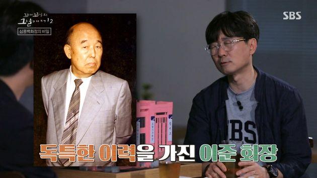 중앙정보부 창설 멤버 이준