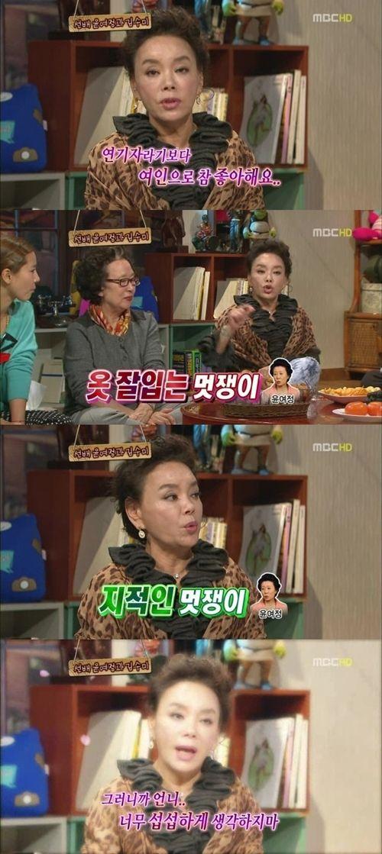 2010년 MBC 놀러와 특집에서 윤여정을