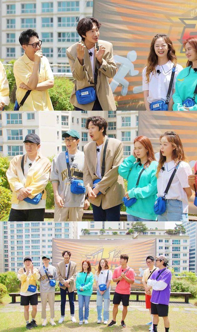 SBS ' 런닝맨'