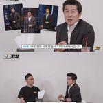 김상중이 '그것이 알고싶다'에서 완벽한 수트핏을 선보이기 위해 13년째 해왔다는 '한 가지