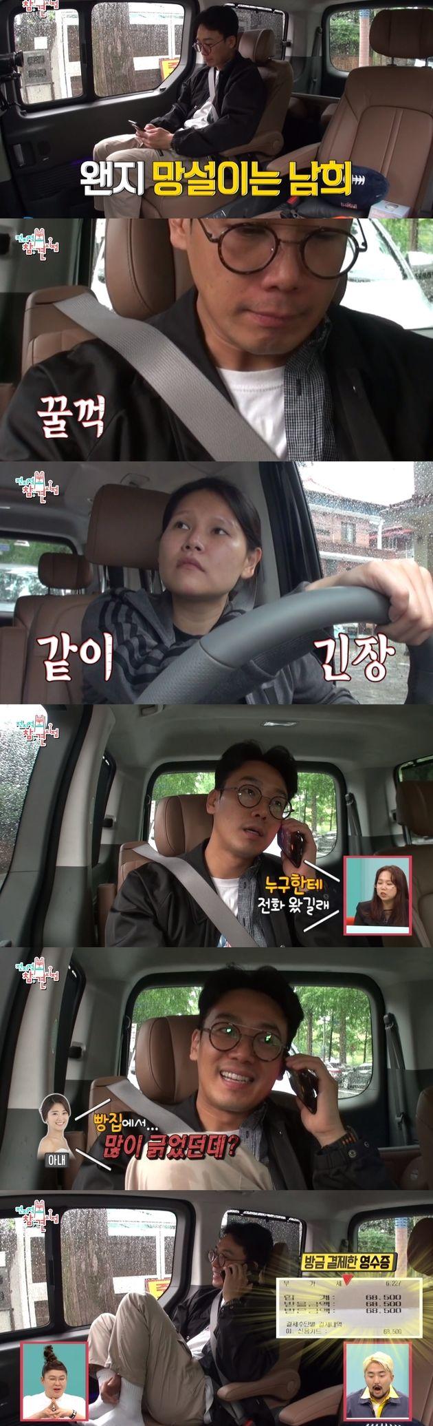 MBC 프로그램 '전지적 참견