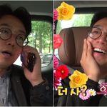 '한 달 용돈10만원' 배우 김남희가 카드 결제 문자 받은 아내 전화에 보인 표정