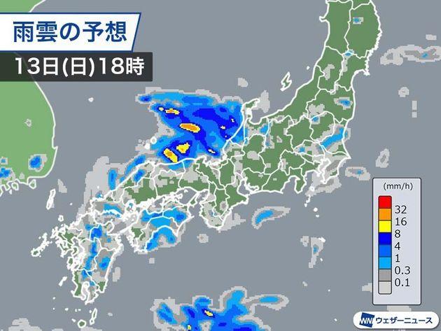 13日(日)夕方の雨の予想