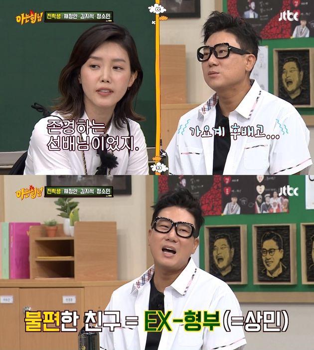 JTBC '아는