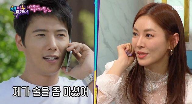 KBS2 '해피투게더'에 출연한