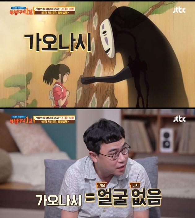 JTBC '방구석