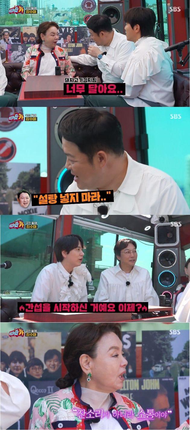 김수미-김구라