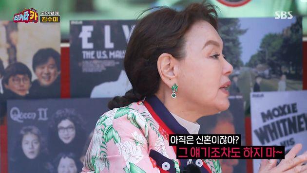 Kim Soo-mi