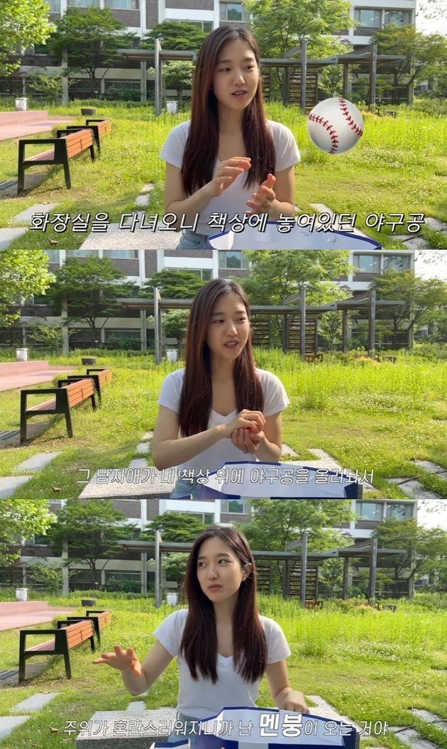이혜성 유튜브 영상